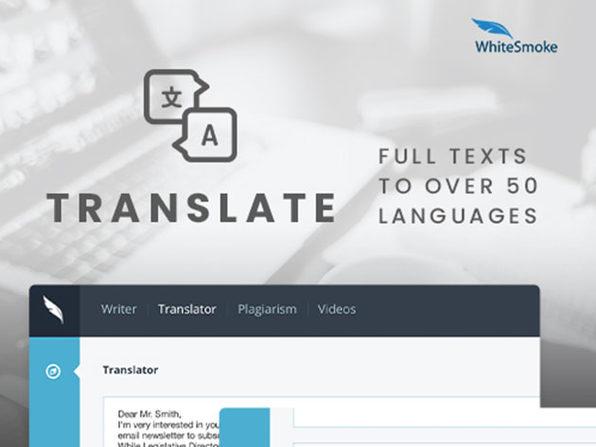 WhiteSmoke Grammar Checker: Lifetime Subscription (Premium Plan)