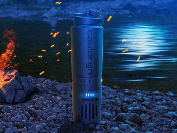 Cauldryn Fyre Mobile Temperature Control Boiling Battery Mug