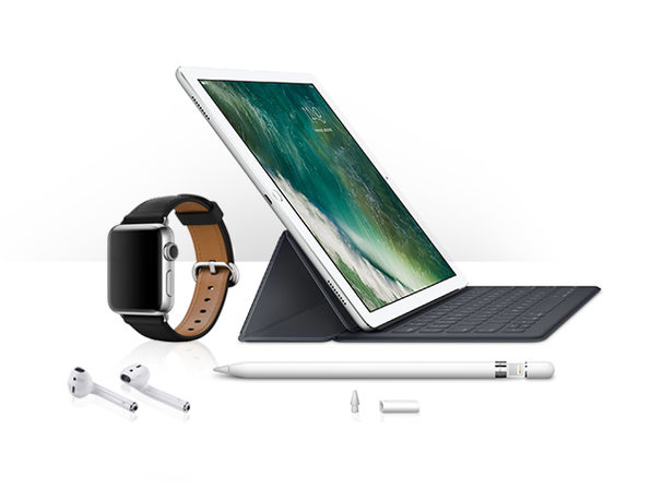 Giveaway ++elite+apple+accessories+giveaway image