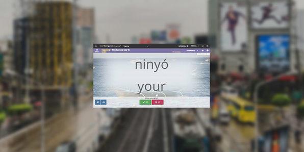 Transparent Language Learning (Tagalog) - Product Image