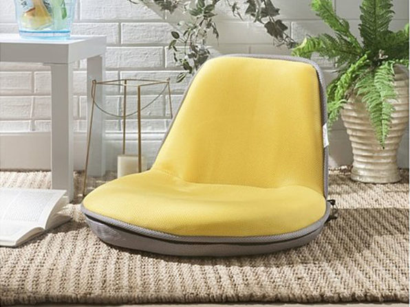 Loungie Quickchair Mesh Floor Chair