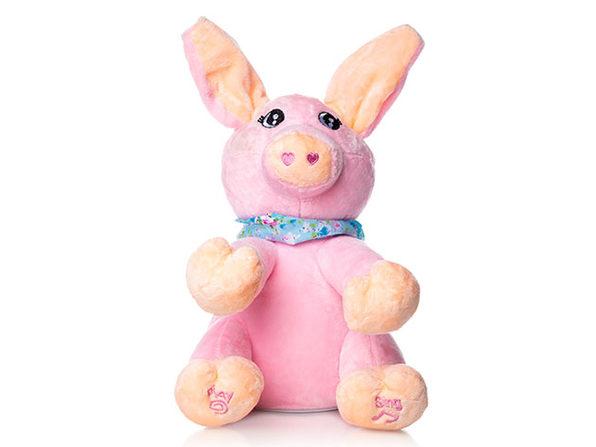 Sing & Play Interactive Pig Plush Toy (Pink)