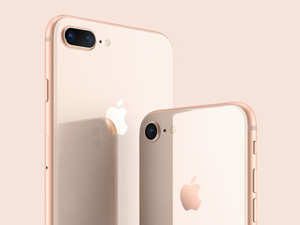 "Apple iPhone 8 4.7"" 256GB GSM Unlocked Gold  (Certified Refurbished)"