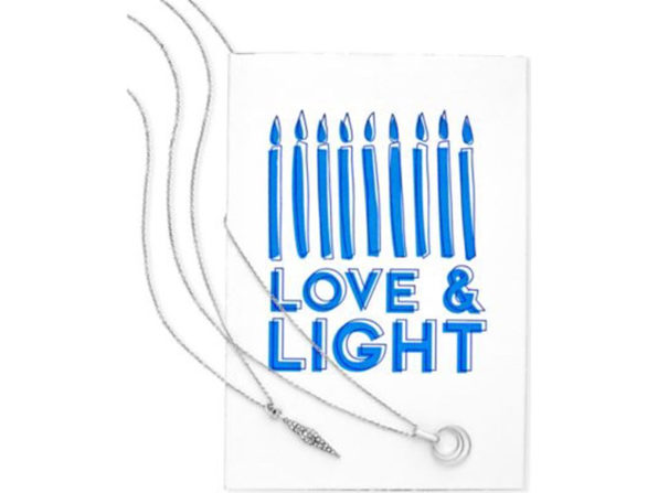 Macys Rhodium-Tone Pendant Necklace 2-Pc. Set and Holiday Greeting Card - Product Image