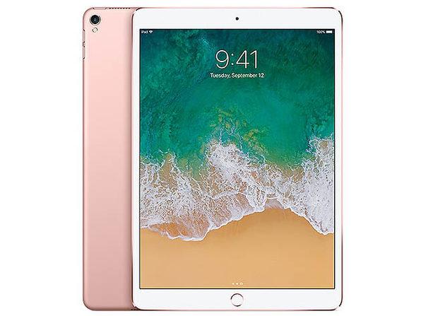 "Apple iPad Pro 10.5"" 64GB - Rose Gold (Refurbished: Wi-Fi + 4G Cellular)"