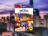 Pocket Beijing - Product Image
