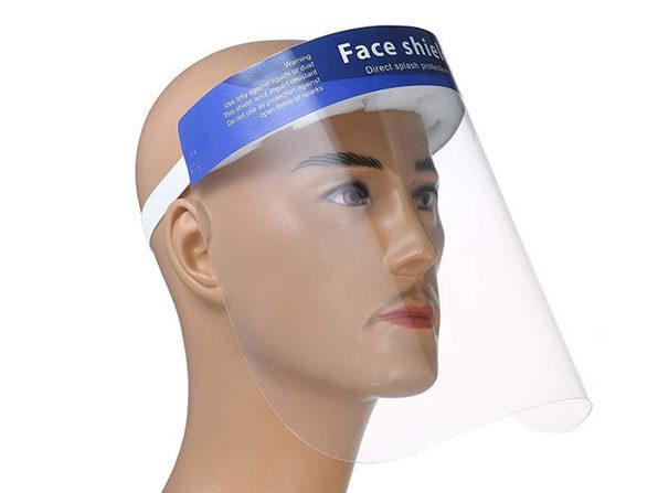 Transparent Face Shields: 20-Pack