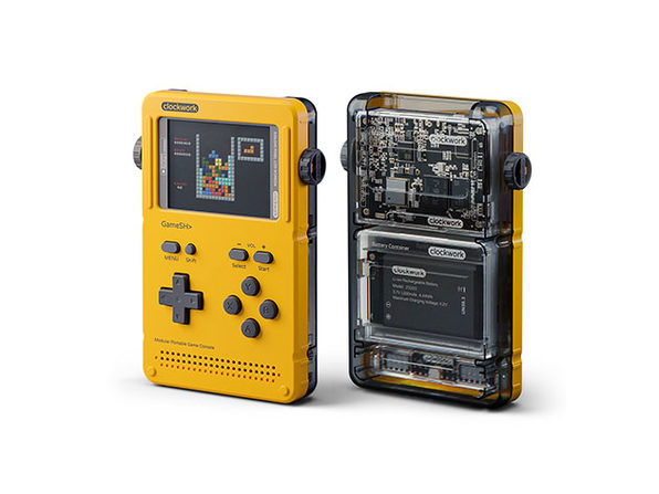 GameShell Kit: Open Source Portable Game Console (Yellow)