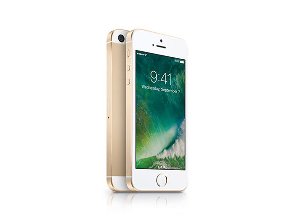 NEW iPhone SE 32gb - Gold - Product Image
