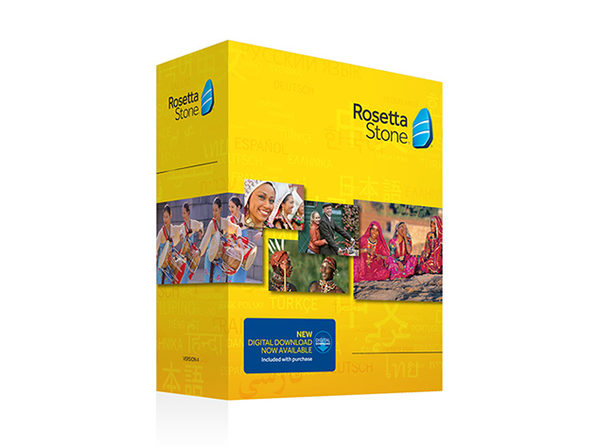 How much does it cost to license Rosetta Stone - Learn Russian (Level 1, 2, 3, 4 & 5 Set) student?