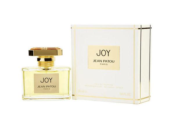 JOY by Jean Patou EAU DE PARFUM SPRAY 1.6 OZ for WOMEN ---(Package Of 2)